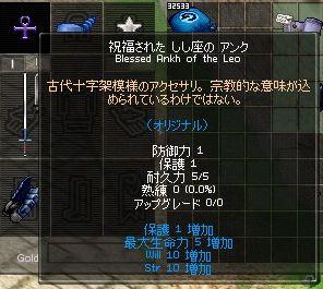 f0056650_9312966.jpg