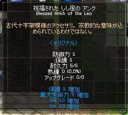 f0056650_9535399.jpg