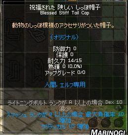 f0056650_955460.jpg