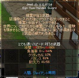 f0056650_9594174.jpg