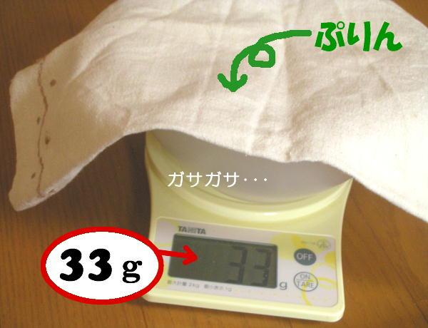 f0132055_0225050.jpg