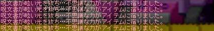 f0084082_30885.jpg