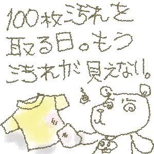 d0047887_19375246.jpg