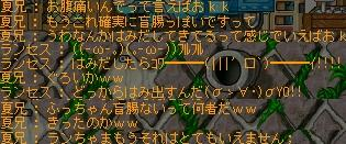 e0006289_1234765.jpg