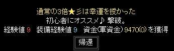 f0136289_23293250.jpg