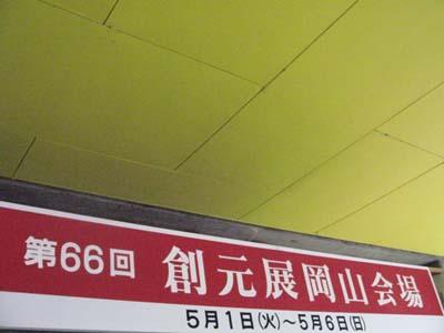 f0128701_1281480.jpg