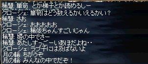 b0078004_188217.jpg