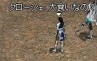 b0078004_1891045.jpg
