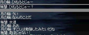 b0078004_1892538.jpg