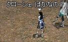 b0078004_1894081.jpg
