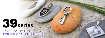 39series新作アップ&春の海_f0122107_9433539.jpg