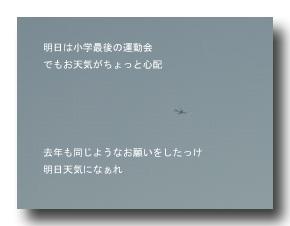 f0093208_14385840.jpg