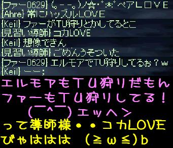 まとめて更新ヾ(;゜曲゜)ノ ギャアアーー!!_f0072010_22102593.jpg