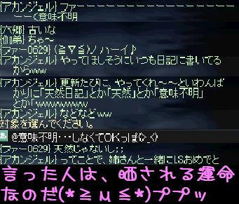 まとめて更新ヾ(;゜曲゜)ノ ギャアアーー!!_f0072010_22142191.jpg