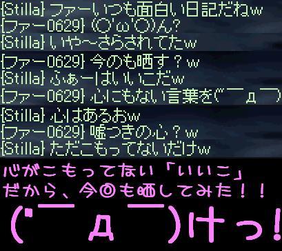 まとめて更新ヾ(;゜曲゜)ノ ギャアアーー!!_f0072010_2217242.jpg