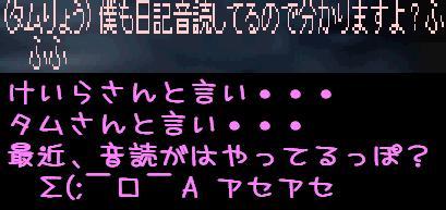 まとめて更新ヾ(;゜曲゜)ノ ギャアアーー!!_f0072010_2218998.jpg