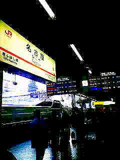 名古屋に行って来ました_d0110911_107320.jpg