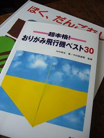 b0098620_1041266.jpg