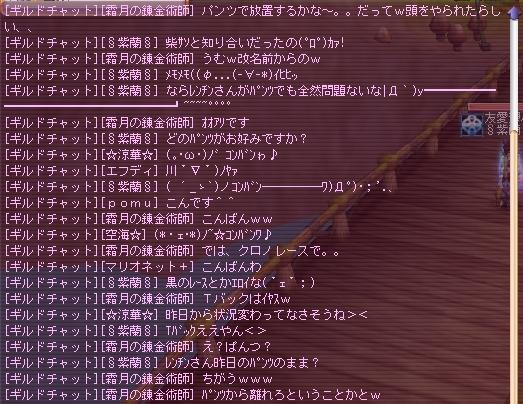 f0122524_27419.jpg