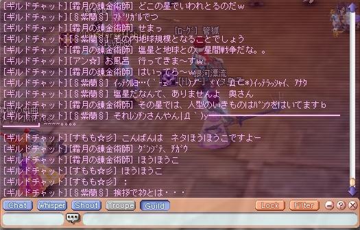 f0122524_29989.jpg