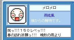 c0013627_114429100.jpg