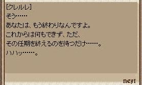 c0121827_10561492.jpg