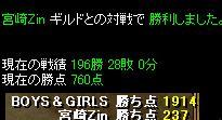 d0119828_1123748.jpg