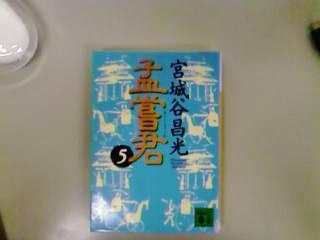 f0000131_157271.jpg