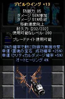 f0044936_2085434.jpg