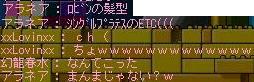 c0055956_16395433.jpg