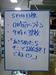 b0022361_0233477.jpg