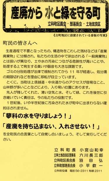 f0131768_10263161.jpg