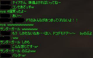 f0031969_4104836.jpg