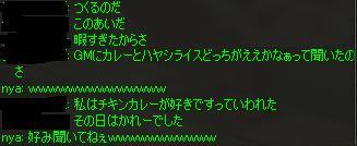 f0031969_464093.jpg