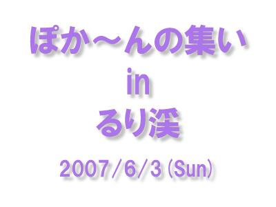 f0052269_1613181.jpg