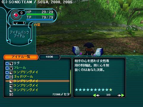 b0076297_20382597.jpg