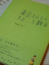 f0048105_2011254.jpg