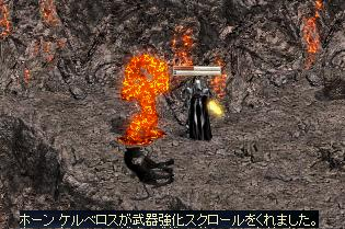 f0101117_2010134.jpg