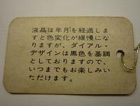b0058120_193257.jpg