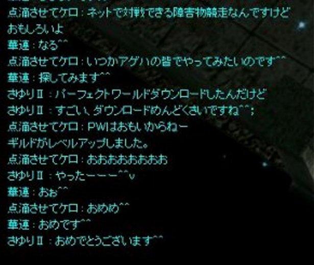 c0101221_19345380.jpg