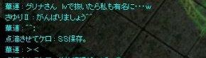 c0101221_19364511.jpg