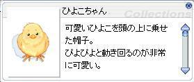 a0058124_15454512.jpg