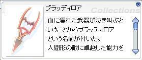 a0058124_1546161.jpg