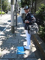 写真表現力スキルアプセミナー 横浜 応募作品講評 _d0046025_0135639.jpg