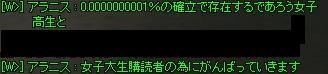f0059225_043101.jpg