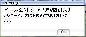 c0124127_0342369.jpg