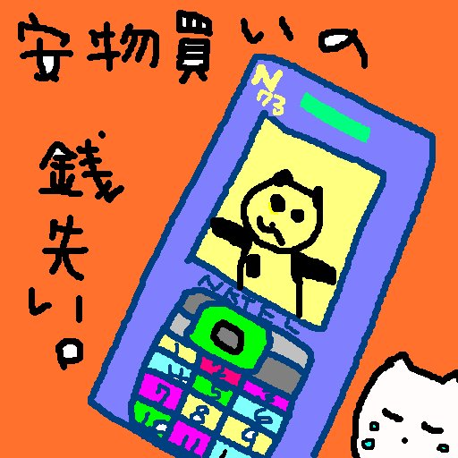 c0124932_371077.jpg