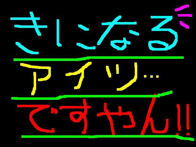 f0056935_20484459.jpg