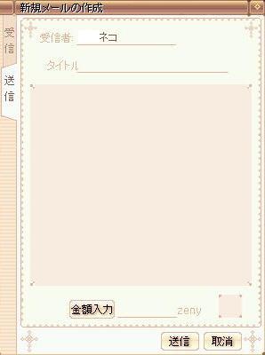 d0065256_9582996.jpg