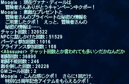 b0032757_21255164.jpg